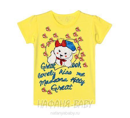 Детская футболка UNRULY арт: 2815, 1-4 года, 5-9 лет, оптом Турция