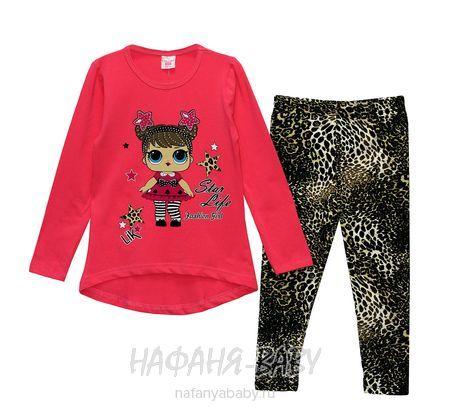 Детский костюм (туника+лосины) LUMINA арт: 7349, 5-9 лет, цвет розовый, оптом Турция