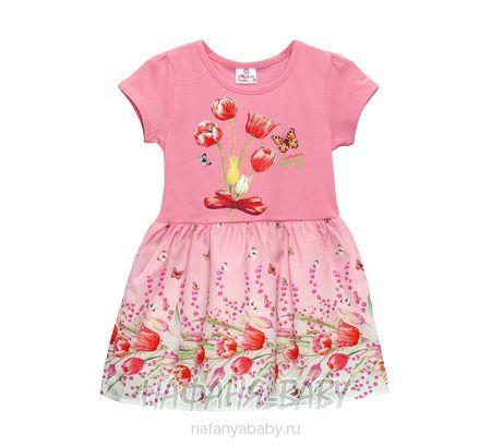 Детское платье Miss Feriha арт: 735, 5-9 лет, 1-4 года, цвет розовый, оптом Турция