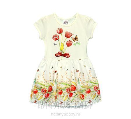 Детское платье Miss Feriha арт: 735, 5-9 лет, 1-4 года, цвет кремовый, оптом Турция