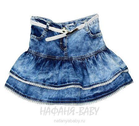 Детская джинсовая юбка SANI арт: 9134, 1-4 года, 5-9 лет, цвет синий, оптом Турция