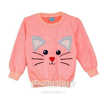 Детский свитшот Cit Cit арт: 7611, 5-9 лет, 1-4 года, цвет персиковый меланж, оптом Турция