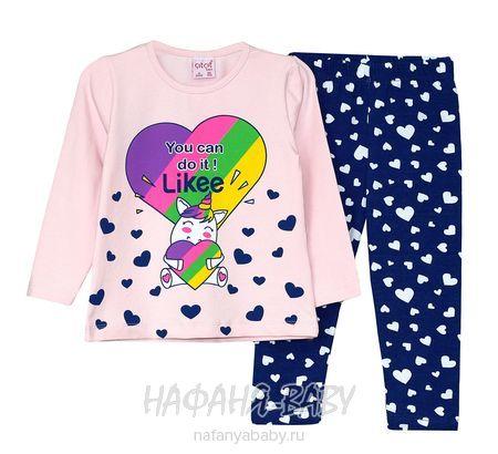 Детский костюм (кофта+лосины) Cit Cit арт: 7622, 5-9 лет, 1-4 года, цвет розовый, оптом Турция
