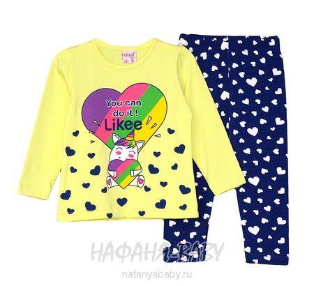 Детский костюм (кофта+лосины) Cit Cit арт: 7622, 5-9 лет, 1-4 года, цвет желтый, оптом Турция