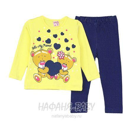 Детский костюм (кофта+лосины) Cit Cit арт: 7627, 5-9 лет, 1-4 года, цвет желтый, оптом Турция