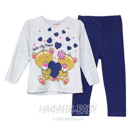 Детский костюм (кофта+лосины) Cit Cit арт: 7627, 5-9 лет, 1-4 года, цвет серый меланж, оптом Турция