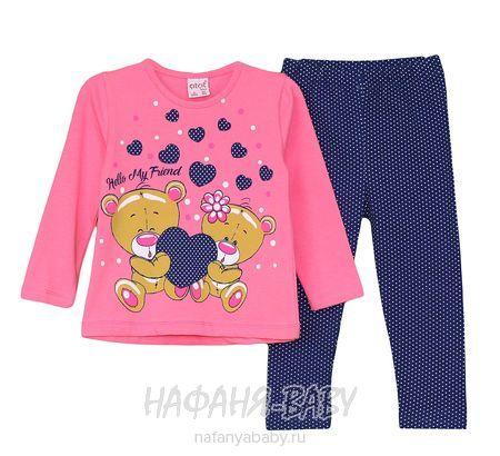 Детский костюм (кофта+лосины) Cit Cit арт: 7627, 5-9 лет, 1-4 года, цвет розовый, оптом Турция