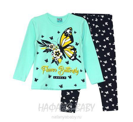 Детский костюм (кофта+лосины) Cit Cit арт: 7631, 5-9 лет, цвет бирюзовый, оптом Турция