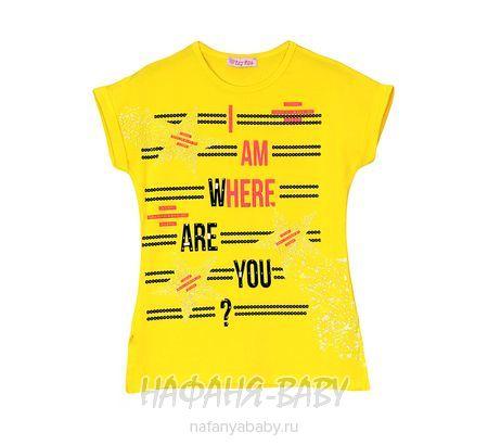 Детская футболка LILY Kids арт: 5029, 5-9 лет, 10-15 лет, цвет желтый, оптом Турция