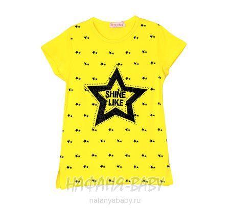 Детская футболка LILY Kids арт: 5030, 5-9 лет, 10-15 лет, цвет кремовый, оптом Турция
