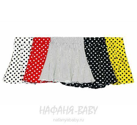 Детская юбка KLAS арт: 2023, штучно, 5-9 лет, оптом Турция