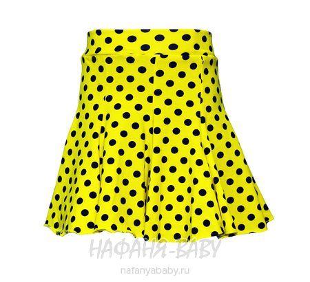 Детская юбка KLAS арт: 2023, штучно, 5-9 лет, цвет молочный в мелкий горох, оптом Турция