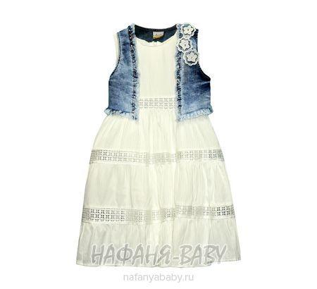 Комплект (платье+джинсовое болеро) MOONSTAR арт: 7833, 5-9 лет, 10-15 лет, цвет молочный, оптом Турция