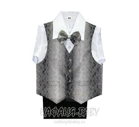 Детский костюм YOUNG DANDY арт: 296, штучно, 1-4 года, цвет жилет-серый; рубашка-белый; брюки-черный, размер 92, оптом Китай (Пекин)