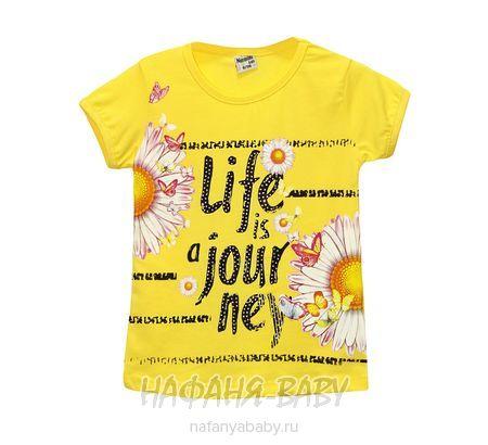 Детская футболка NARMINI арт: 4656, 1-4 года, 5-9 лет, цвет персиковый, оптом Турция
