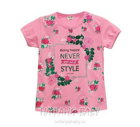 Детская футболка NARMINI арт: 4624, 1-4 года, 5-9 лет, цвет малиновый, оптом Турция