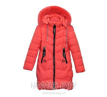 Подростковое зимнее пальто RXXT арт: 802, 10-15 лет, цвет коралловый, оптом Китай (Пекин)