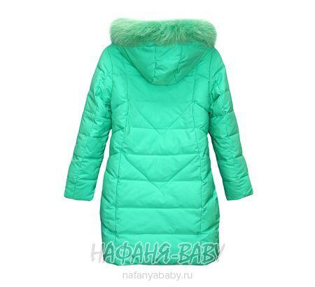 Подростковое зимнее пальто RXXT арт: 802, 10-15 лет, цвет бирюзовый, оптом Китай (Пекин)
