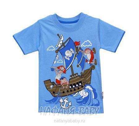 Детская футболка BABYTOM арт: 8033, 1-4 года, 5-9 лет, цвет голубой, оптом Турция