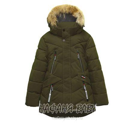 Удлиненная зимняя куртка RUIDI арт: 8041, 10-15 лет, цвет темно-зеленый хаки, оптом Китай (Пекин)