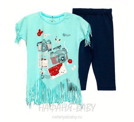 Детский костюм PERI MASALI арт: 5713, оптом Турция