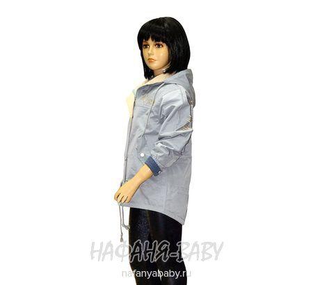 Подростковая ветровка JHT арт: 8057, 10-15 лет, цвет серый, оптом Китай (Пекин)