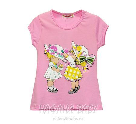 Детская футболка WHOOPS арт: 4111, 1-4 года, 5-9 лет, цвет коралловый, оптом Турция