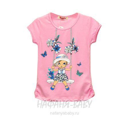 Детская футболка WHOOPS арт: 4103, 1-4 года, 5-9 лет, цвет аквамариновый, оптом Турция