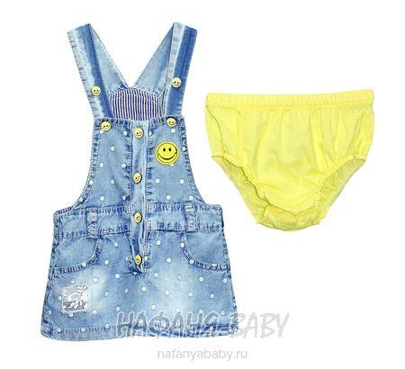 Детское комплект OVERDO арт: 4848, 0-12 мес, 1-4 года, цвет сарафан - голубой, трусики - желтый, оптом Турция