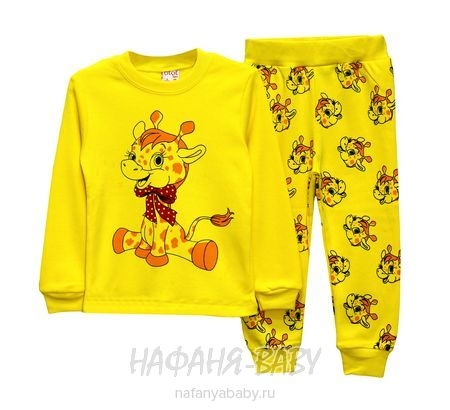 Детский костюм Cit Cit арт: 1065, 1-4 года, цвет персиковый, оптом Турция
