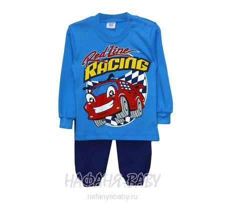 Детский костюм LUMINA арт: 5450, 1-4 года, цвет кофта серый, брюки сине-серый, оптом Турция