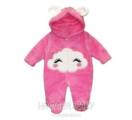 Комбинезон для новорожденных из велсофта ARI арт: 82627, 0-12 мес, цвет розовый, оптом Турция