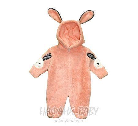 Комбинезон для новорожденных из велсофта ARI арт: 82629, 0-12 мес, оптом Турция