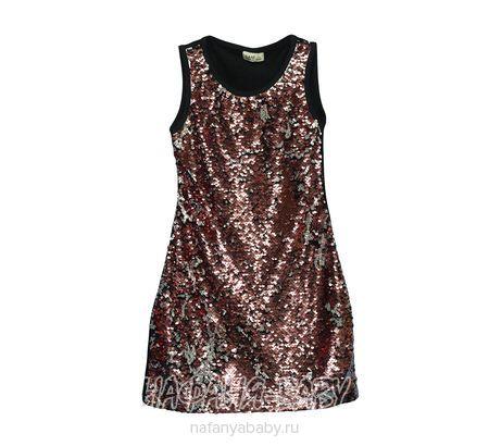 Детское нарядное платье с паетками-перевертышами SANI арт: 8263, 5-9 лет, цвет черный, оптом Турция