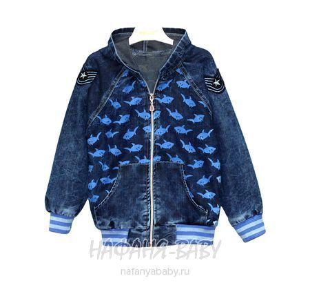 Детская куртка AKIRA арт: 1836, 1-4 года, цвет темно-синий, оптом Турция