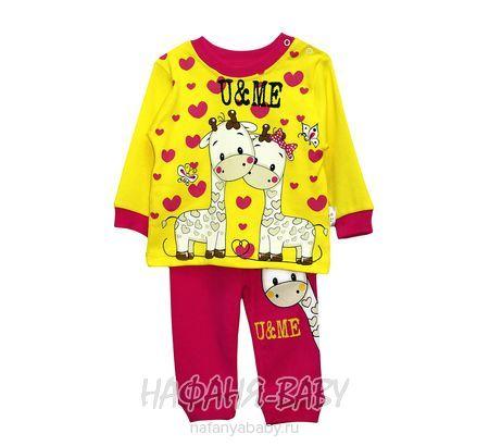 Детский костюм KUGULMUS арт: 605, 0-12 мес, цвет розовый, оптом Турция