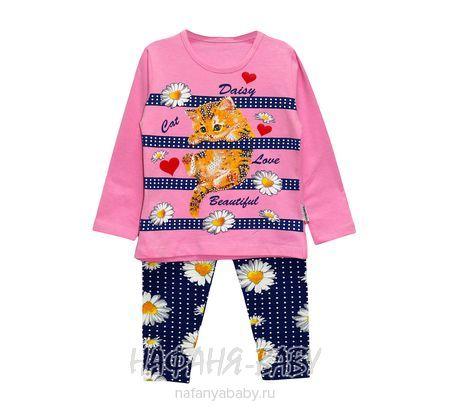 Трикотажный костюм (кофта+лосины) UNRULY арт: 5165, 1-4 года, 5-9 лет, цвет желтый с темно-синим, оптом Турция