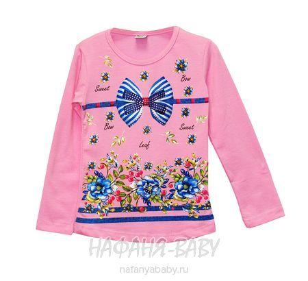 Детский лонгслив NARMINI арт: 4489, 1-4 года, 5-9 лет, цвет светло-розовый, оптом Турция