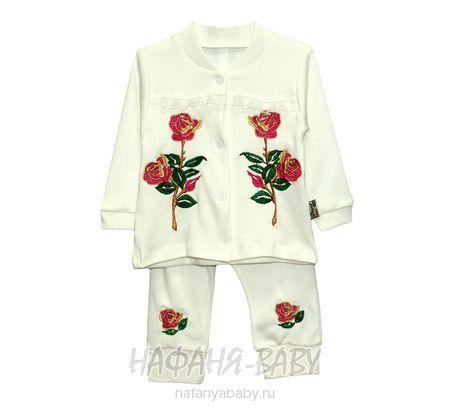Детский костюм BEYAZ арт: 1000, 0-12 мес, цвет молочный, оптом Турция