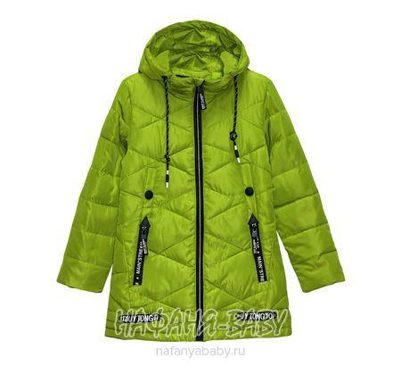 Детская куртка DELFIN-FREE арт: 1877, штучно, 10-15 лет, цвет аквамариновый, размер 146, оптом Китай (Пекин)