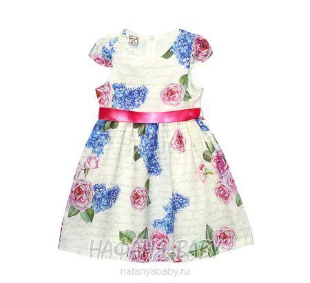 Детское платье BIDIRIK арт: 844, 1-4 года, 5-9 лет, цвет кремовый, оптом Турция