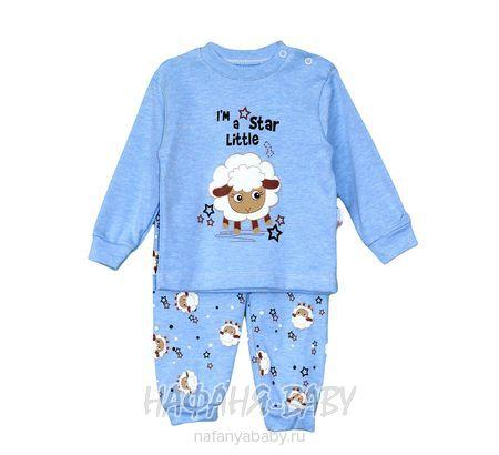 Детский костюм (кофта+брюки) Mini KALPLER арт: 844, 1-4 года, 0-12 мес, цвет голубой, оптом Турция