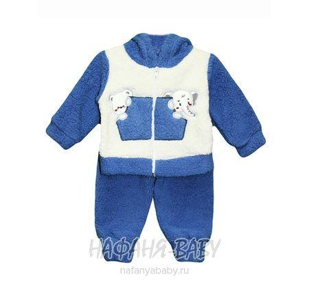 Детский утепленный костюм NURCIX арт: 84618, 1-4 года, цвет сине-серый, оптом Турция