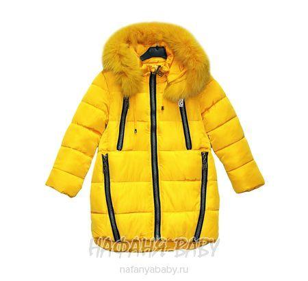 Детская зимняя куртка для девочки MARRY & ROBERT арт: 8128, штучно, 1-4 года, 5-9 лет, оптом Китай (Пекин)