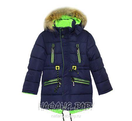 Детская зимняя парка XRTR арт: 323, 1-4 года, 5-9 лет, цвет глубокий синий, оптом Китай (Пекин)