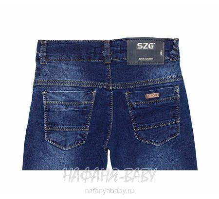 Подростковые джинсы SZG арт: 8552, 5-9 лет, 10-15 лет, цвет синий, оптом Турция