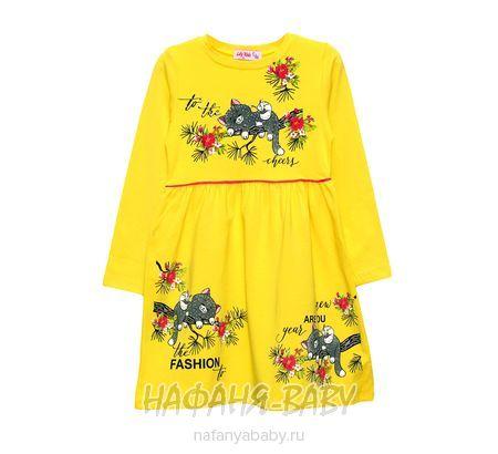 Детское платье LILI KIDS арт: 3039, 1-4 года, 5-9 лет, цвет розовый, оптом Турция