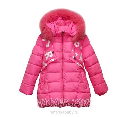 Детская куртка YIXIANG арт: 566, штучно, 1-4 года, 5-9 лет, цвет розовый, размер 98, оптом Китай (Пекин)