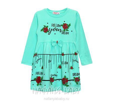 Детское платье LILI KIDS арт: 3040, 1-4 года, 5-9 лет, цвет бирюзовый, оптом Турция