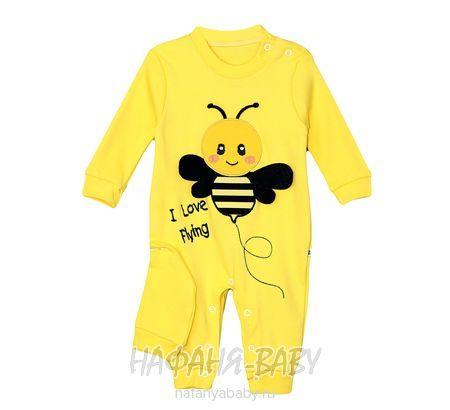 Комбинезон + шапочка ПЧЕЛКА Kids WEAR арт: 859, 0-12 мес, цвет желтый, оптом Турция